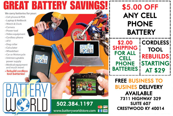 battery coupons